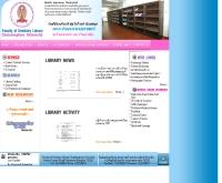 ห้องสมุดคณะทันตแพทย์ จุฬาลงกรณ์มหาวิทยาลัย - lib.dent.chula.ac.th