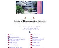 ห้องสมุดคณะเภสัชศาสตร์ จุฬาลงกรณ์มหาวิทยาลัย - pharm.chula.ac.th/library