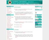 ห้องสมุดและศูนย์เครือข่ายสารสนเทศ มหาวิทยาลัยมหิดล - li.mahidol.ac.th