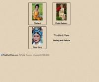 มองไทยในมุมกว้าง - thaiworldview.com