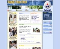 โรงเรียนบางกอกพัฒนา - patana.ac.th