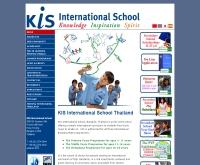 โรงเรียนนานาชาติเกศินี - kis.ac.th