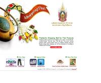 ชอปปิ้งไทย - shoppingthai.com