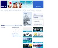 เอปสัน (ประเทศไทย) - epson.co.th