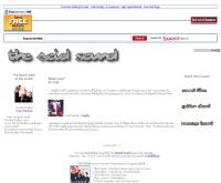 ดิ เอซิด ซาวน์ - acidsound.iwarp.com