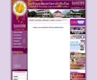 โรงเรียนสาธิตมหาวิทยาลัยเชียงใหม่ - satitcmu.ac.th