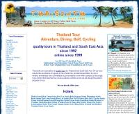 ไทยเซ้าท์ - thaisouth.com/