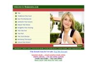 ไทยอีโซน เมล์ - thaiezone.com