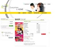 โทลไทย - tollthai.com