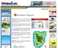 เกาะสมุย - kohsamui.com/