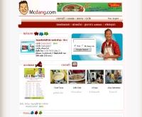 หมึกแดงคลับ - mcdang.com/