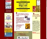 ภาษาอังกฤษกับภาพยนตร์ : Movie English - thai-d.com/movie-english/