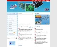 สมาคมวิศวกรรมปรับอากาศแห่งประเทศไทย - acat.or.th