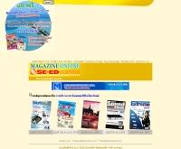 แหล่งชุมนุมคนอิเล็กทรอนิกส์และอุตสาหกรรม - electronics.se-ed.com