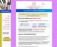 เนรี่ เทเลอร์ - narry.com