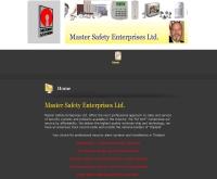 บริษัท มาสเตอร์ เซฟตี้ เอ็นเตอร์ไพรส์ จำกัด - thaisecurity.com/