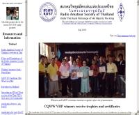 สมาคมวิทยุสมัครเล่นแห่งประเทศไทย ในประบรมราชูปถัมภ์ - qsl.net/rast/