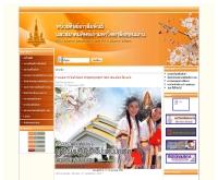 สมาคมศิษย์เก่ามหาวิทยาลัยขอนแก่น - alumni.kku.ac.th/