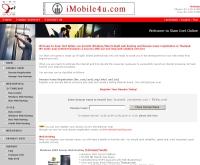 สยาม ไอเน็ต ออนไลน์ - siaminet.com