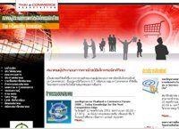 สมาคมผู้ประกอบการพาณิชย์อิเล็กทรอนิกส์ไทย - thaiecommerce.org