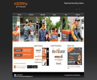 บริษัท เคอรี่ เอ็กซ์เพรส (ประเทศไทย) จำกัด - kerryexpress.com