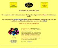เซฟแอนฟัน - safeandfun.com