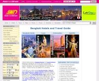 สมาคมไอคิโดประเทศไทย - Bangkok.com/mypage/aikido