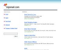 โจโจ้ เมล์ - jojomail.com
