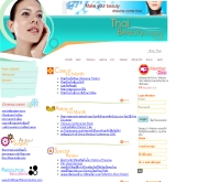 ศัลยกรรมความงาม โดยศัลยแพทย์ตกแต่ง - thaibeautysurgery.com