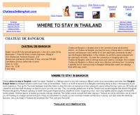 ชาโต้ เดอ บางกอก - chateaudebangkok.com