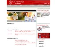 วิทยาลัยดุสิตธานี - dtc.ac.th