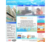 สกาย เพลส - skyplace.com