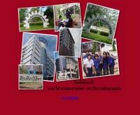 คณะวิศวกรรมศาสตร์ มหาวิทยาลัยขอนแก่น - en.kku.ac.th