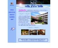 โรงแรม เอเซีย ลำปาง โฮเต็ล - asialampanghotel.com