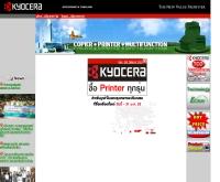 บริษัท เคียวเซร่ามิต้า (ประเทศไทย) จำกัด - kyoceramita.co.th