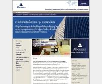 บริษัทหลักทรัพย์จัดการกองทุน อเบอร์ดีน จำกัด - aberdeen-asset.co.th