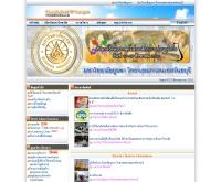 มหาวิทยาลัยบูรพา วิทยาเขตสารสนเทศ จันทบุรี - janburi.buu.ac.th