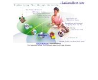 ไทยแลนด์เบส - thailandbest.com/