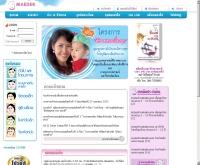 แม่เด็ก - maedek.com