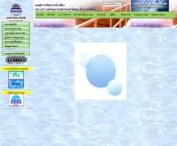 องค์การจัดการน้ำเสีย - wma.or.th/