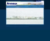 เลนโซ่กรุ๊ป  - lenso.com