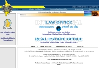 สำนักงานทนายความ นาคินทร์และเพื่อน - phuket-realestate-law.com/