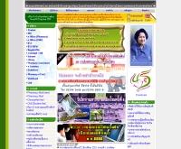 คณะเภสัชศาสตร์ มหาวิทยาลัยเชียงใหม่ - pharmacy.cmu.ac.th