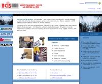 บริษัท บาร์โค้ด แอนด์ ไอดี ซิสเต็มส์ จำกัด - barcode.co.th/