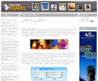 ไทยแลนด์ทราเวลดอทเน็ต - thailand-travel.net