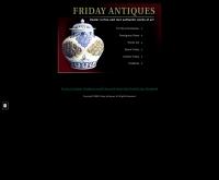 ไฟรเดย์ แอนทิค - fridayantiques.com/