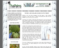 ไทยปาล์ม - thaipalms.com/