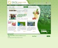 เจียไต๋กรุ๊ป - chiataigroup.com/