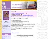 งานประชาสัมพันธ์ กองกลาง สำนักงานอธิการบดี มหาวิทยาลัยเชียงใหม่ - intra.chiangmai.ac.th/~pr_cmu/