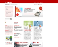 บริษัท ไอที เวิร์คส์ จำกัด [กรุงเทพฯ] - itworksolutions.com